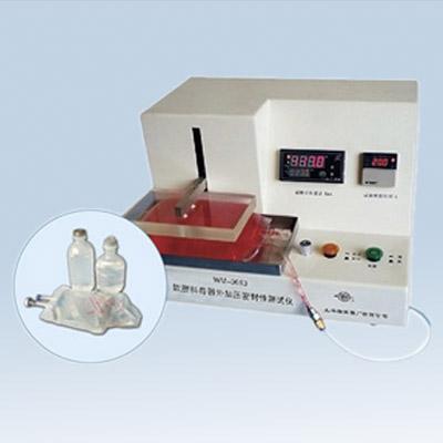 软塑料容器外加压密封性测试仪