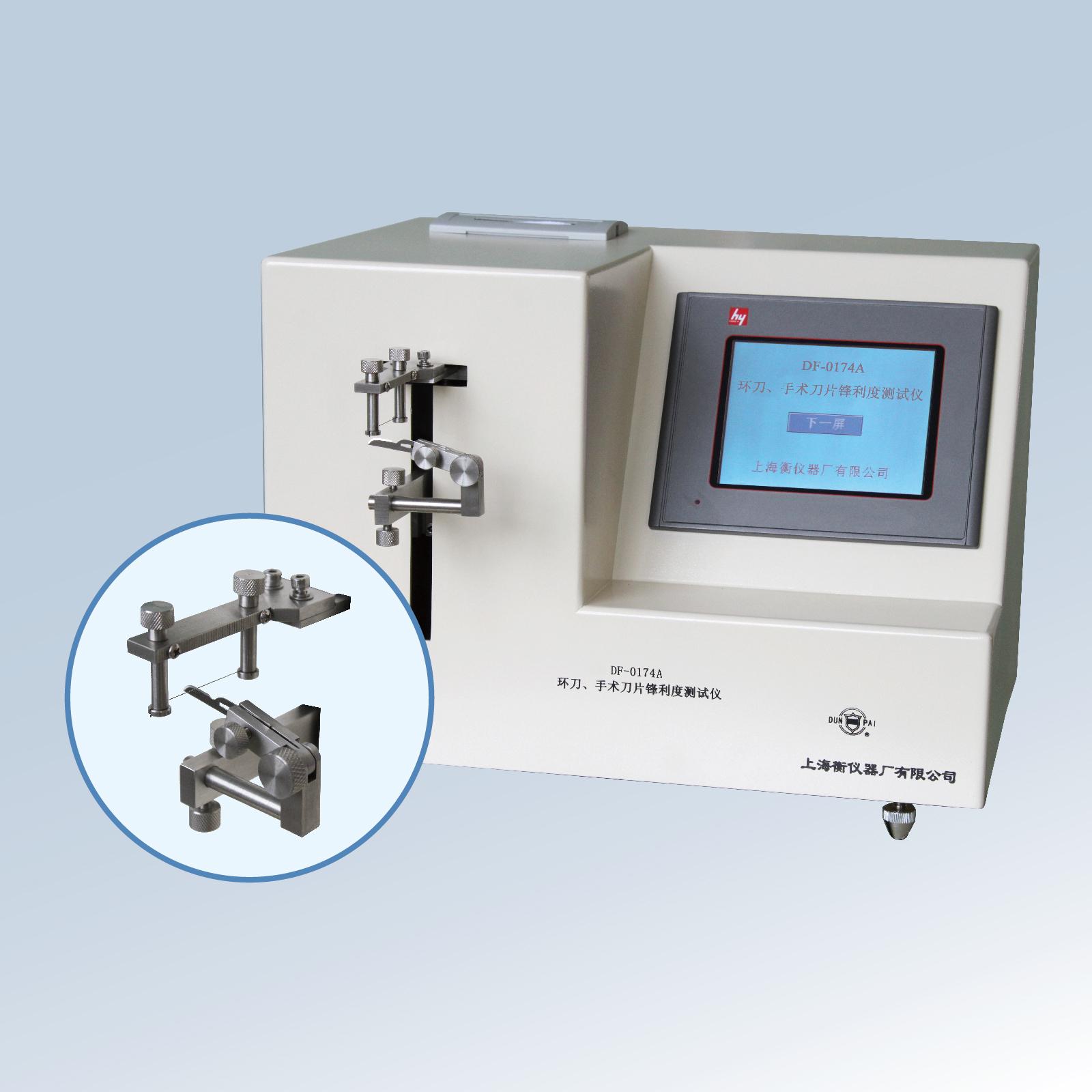 手术刀片锋利度测试仪