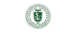 中国医学科学院生物医学工程研究所
